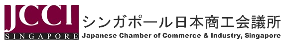 シンガポール日本商工会議所 - Japanese Chamber of Commerce & Industry, Singapore Logo